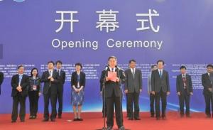 第四届中日韩产业博览会将于9月在山东潍坊举行