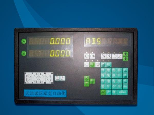 MAG(2/3轴)信号读数器