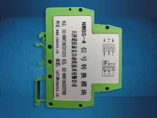 NWBS 系列传感器信号变送器