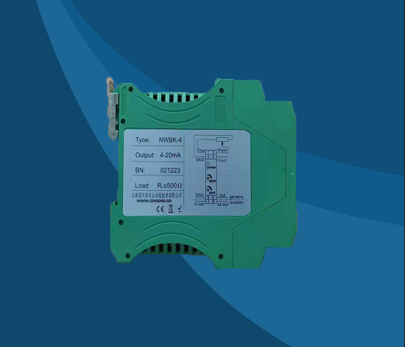 NWBK系列信号转换器