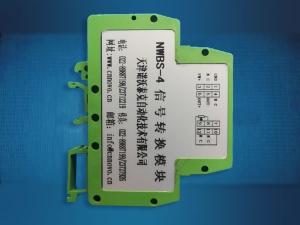 甘肃NWBS 系列传感器信号变送器